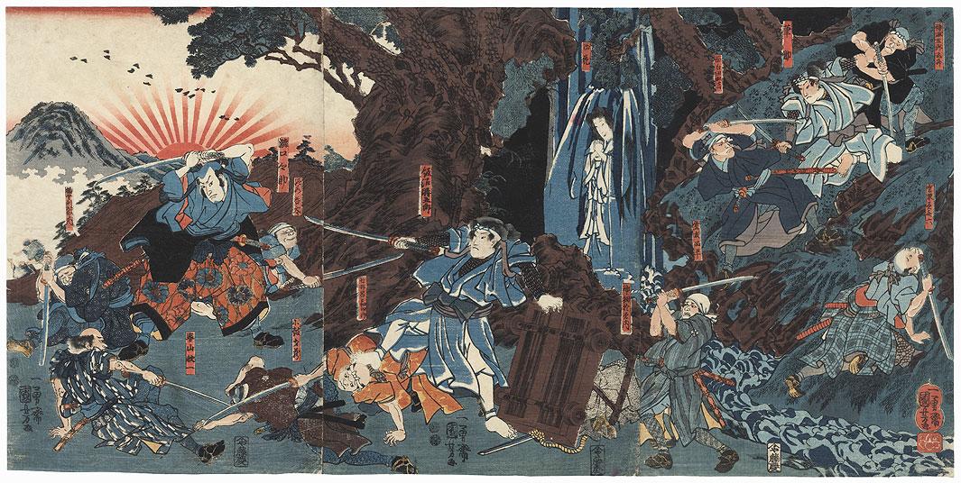 Miracle at Hakone, 1851 - 1852 by Kuniyoshi (1797 - 1861)