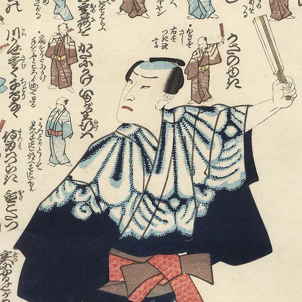 Dances for Love Songs by Toyokuni III/Kunisada (1786 - 1864)