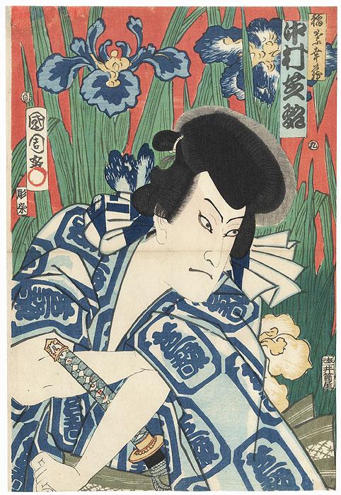 Nakamura Shikan IV as Inaba Kozo, No. 9, 1865 by Kunichika (1835 - 1900)