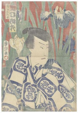Sawamura Tossho II as Izumi no Kojiro, No. 3, 1865 by Kunichika (1835 - 1900)