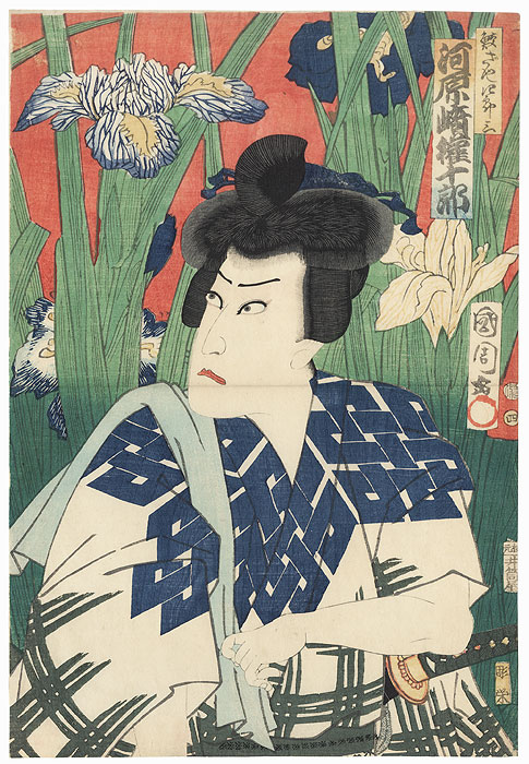 Kawarazaki Gonjuro I as Samezaya Shiroza, No. 4 by Kunichika (1835 - 1900)