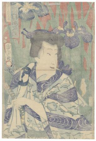 Sawamura Tanosuke as Shiranui Taro, No. 2, 1865 by Kunichika (1835 - 1900)