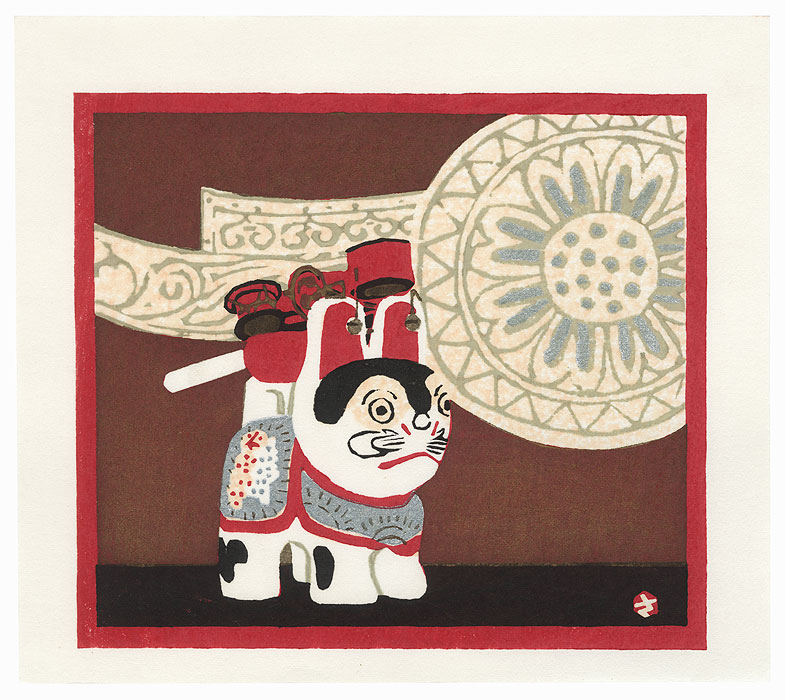 Year of the Dog, 1982 by Takao Sano (born 1941)