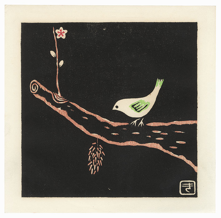 Bird on a Branch by Kikuo Gosho (born 1943)