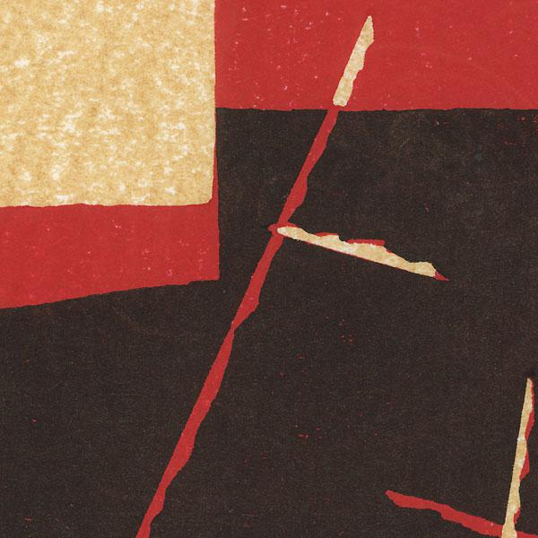 Abstract in Red, Black, and Tan by Yoshisuke Funasaka (born 1939)