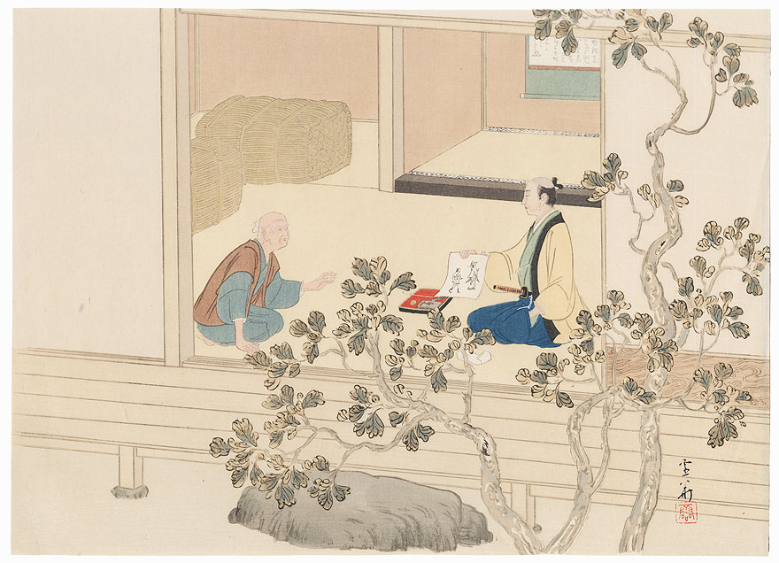 Oishi Yoshitaka Gives a Comic Picture to Hachisuke, His Faithful Servant, 1921 by Kikkawa Reika (1875 - 1929)