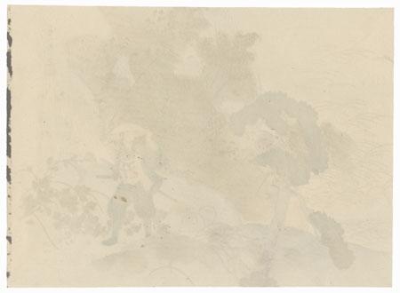 Walking through the Rain, 1921 by Oda Kantyo (active circa 1921)