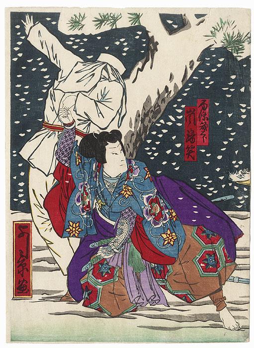 Samurai and Uniformed Man by Meiji era artist (not read)