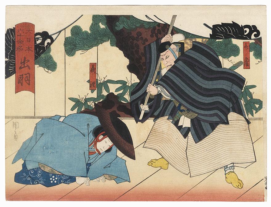 Dewa Province: Ichikawa Ebizo V as Benkei and Asao Daikichi I as Yoshitsune, 1862 by Kunikazu (active circa 1849 - 1867)
