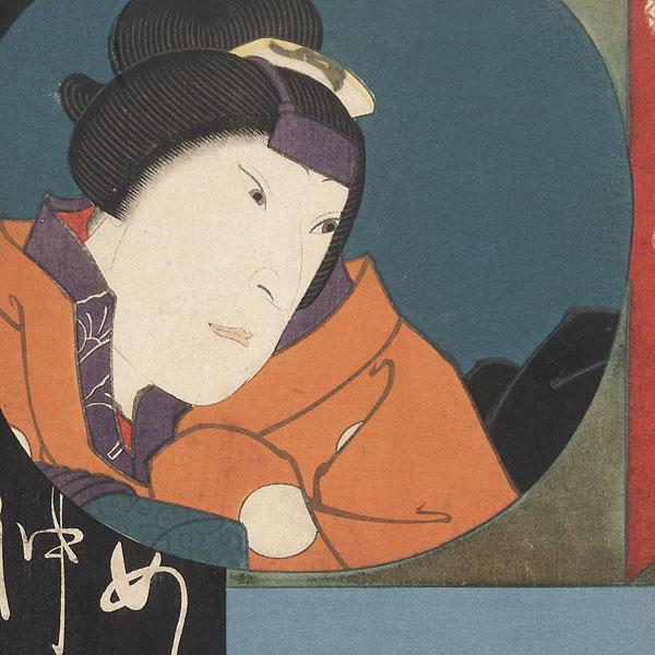 Beauty and Yakko by Hirosada (active circa 1847 - 1863)