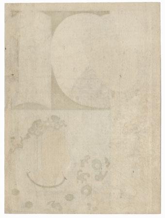Alarmed Nobleman and Chinese Beauty by Hirosada (active circa 1847 - 1863)