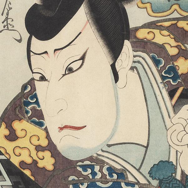 Samurai in a Lightning and Cloud Print Kimono by Hirosada (active circa 1847 - 1863)
