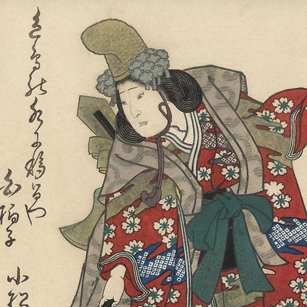 Yakko, Dog, and Shirabyoshi Dancer by Hirosada (active circa 1847 - 1863)