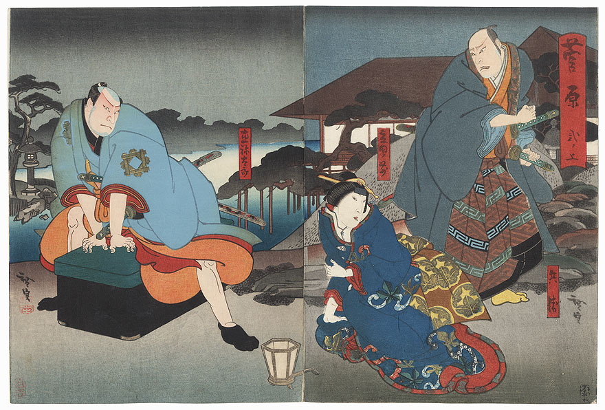 Sugawara: Naoya Taro, Tatsuta no mae, and Hyoe, 1851 by Hirosada (active circa 1847 - 1863)