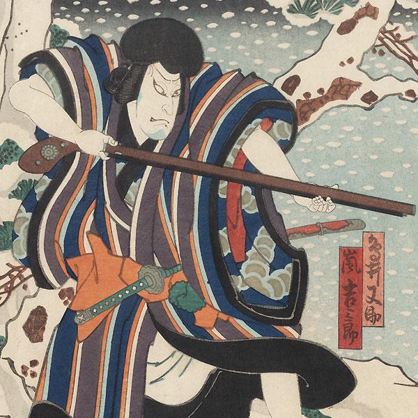 Man with a Gun and Monk by Hironobu (active circa 1851 -1872)