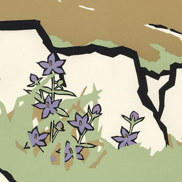 Bellflowers and Hills by Miyata Saburo (1924 - 2013)