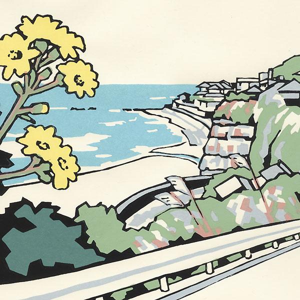 Coastal Road by Miyata Saburo (1924 - 2013)