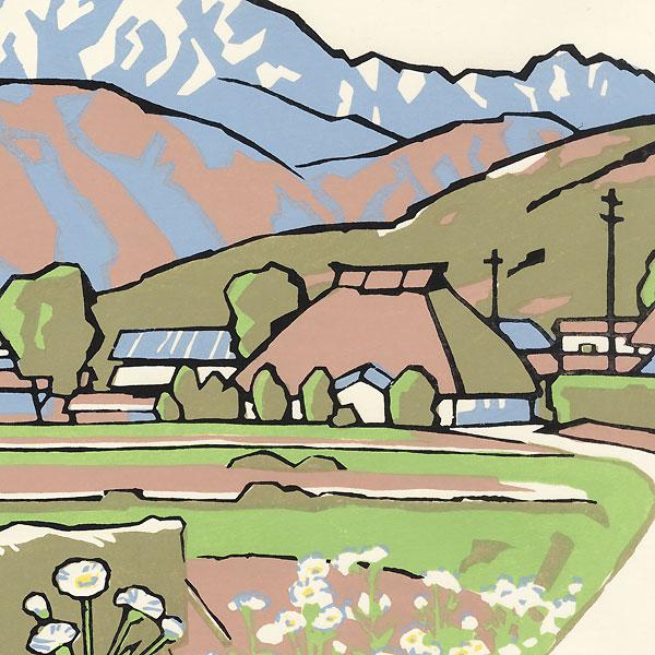 Blossoms, Village, and Mountains by Miyata Saburo (1924 - 2013)