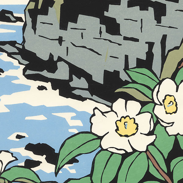 Coastline and Lighthouses by Miyata Saburo (1924 - 2013)