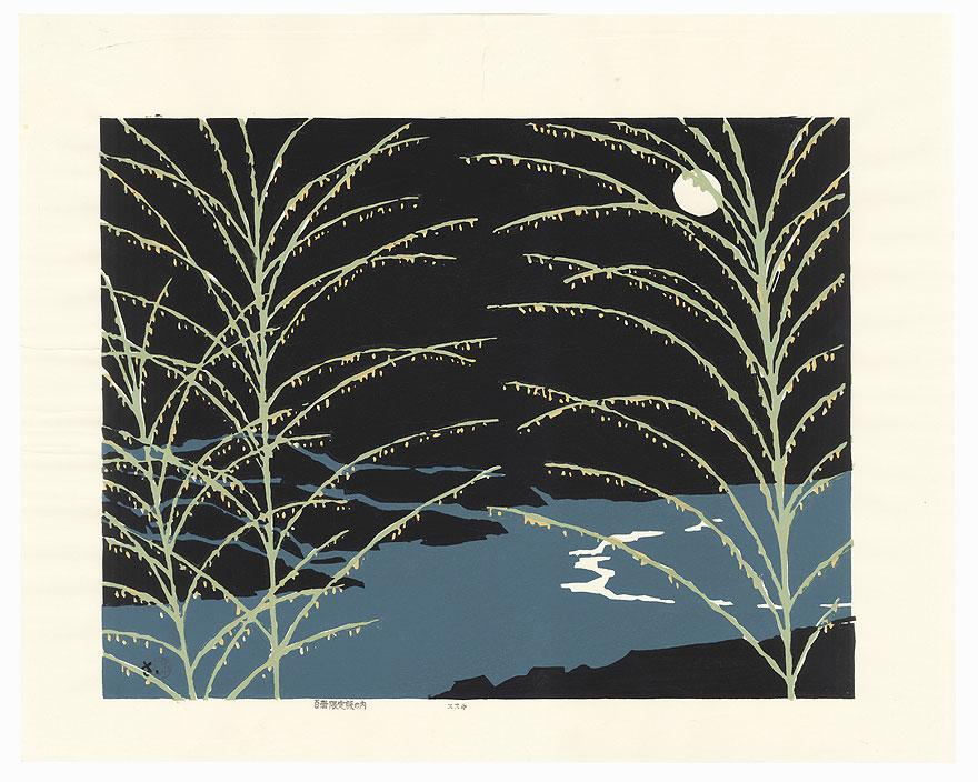 Autumn Grasses and Full Moon by Miyata Saburo (1924 - 2013)