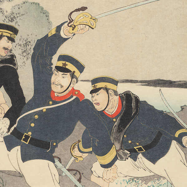 Fording a River to Attack by Meiji era artist (not read)