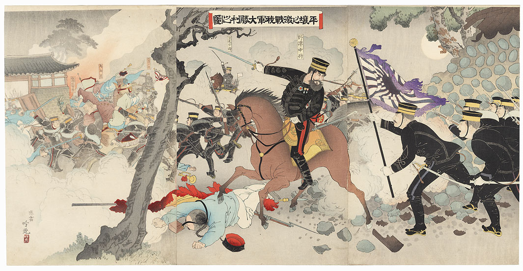 The Great Victory of Our Army at the Battle of Pyongyang, 1894 by Ginko (active 1874 - 1897)