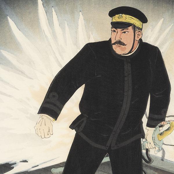 Navy Commander Hirose Takeo, 1904 by Kiyochika (1847 - 1915)
