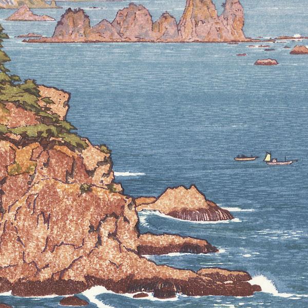 Irozaki, Afternoon, 1961 by Toshi Yoshida (1911 - 1995)