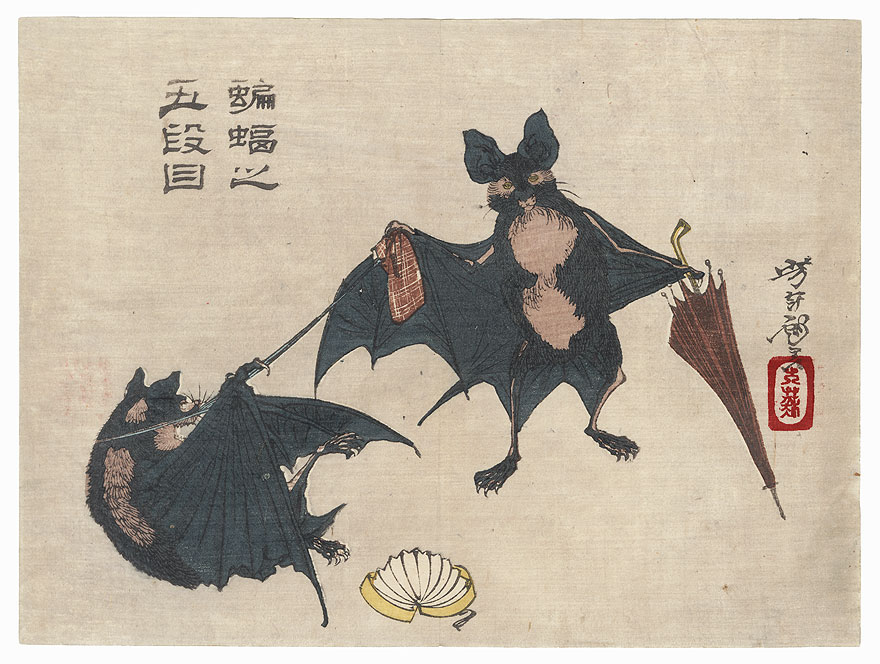 Bats in the Fifth Act of The Chushingura (The Storehouse of Loyal Retainers) by Yoshitoshi (1839 - 1892)