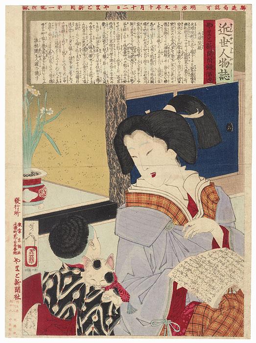 Lady Tensho-in, 1886 by Yoshitoshi (1839 - 1892)