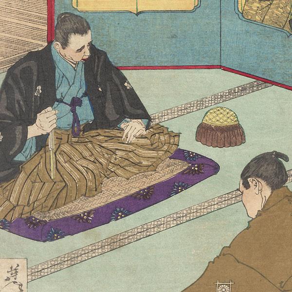 Egawa Tarozaemon Playing the Koto, 1887 by Yoshitoshi (1839 - 1892)