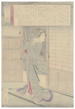 Lady Kido Suikoin, 1887 by Yoshitoshi (1839 - 1892)