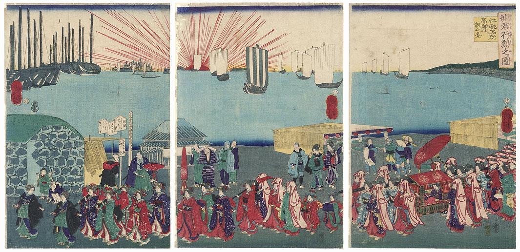 A Procession of Young Women, 1864 by Yoshitoshi (1839 - 1892)