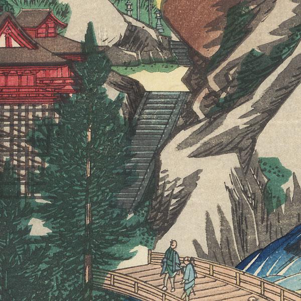 Kinpoji Temple, Mt. Iwaya by Umekawa Tokyo (active circa mid-1850s - early 1860s)