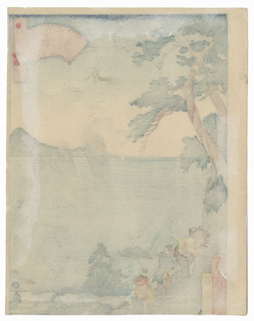 Eizan from the Lake by Yoshitoyo (1830 - 1866)