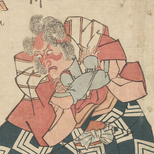 Black Bear and Ichikawa Danjuro as an Elderly Man by Toyokuni III/Kunisada (1786 - 1864)