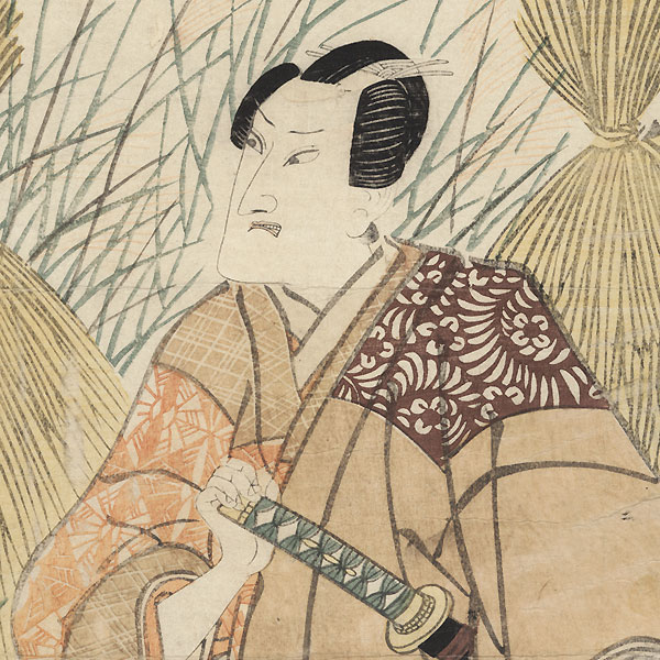 Bando Mitsugoro as a Sneering Man in the Countryside by Toyokuni I (1769 - 1825)
