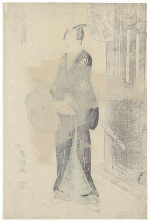 Onoe Kikusaburo as a Samurai outside a Doorway by Toyokuni I (1769 - 1825)