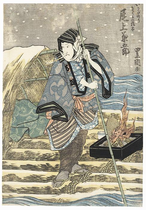 Onoe Kikugoro as a Boatman by Toyokuni I (1769 - 1825)