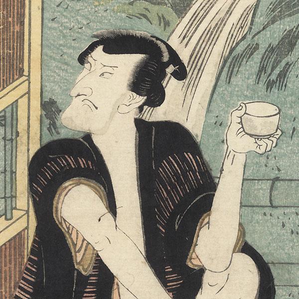 Matsumoto Koshiro as a Commoner Eating a Meal by Toyokuni III/Kunisada (1786 - 1864)