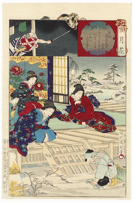 Edo, Snow on Narihira Bridge in Honjo, Courtesans of the Arimaya, Clamseller Yokichi, and Onogawa Kisaburo, No. 41 by Chikanobu (1838 - 1912)