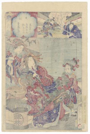 Edo, Flowers of Yoshiwara, the Courtesan Katsuragi, Fuwa Banzaemon and Nagoya Sanza, No. 6 by Chikanobu (1838 - 1912)