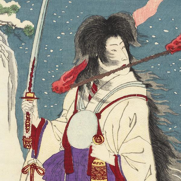 Hitachi, Snow at Tsukuba, Princess Takiyasha, No. 17 by Chikanobu (1838 - 1912)