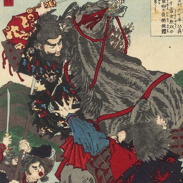 Otomo no Kanemura Fighting the Usurper Otomi Matori, 1880 by Yoshitoshi (1839 - 1892)
