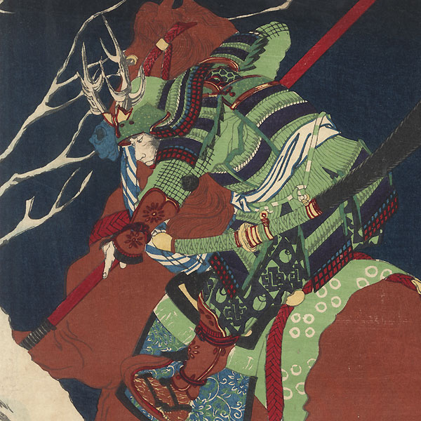 Osaka War Chronicle, 1873 by Yoshitoshi (1839 - 1892)