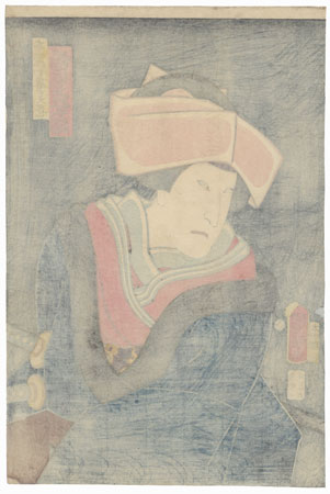 Matron with Two Swords by Kuniaki II (1835 - 1888)