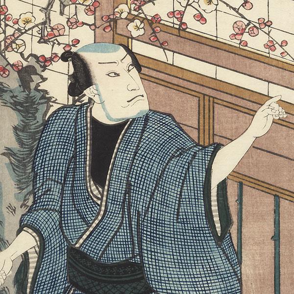 Waiting outside a Doorway, 1856 by Toyokuni III/Kunisada (1786 - 1864)