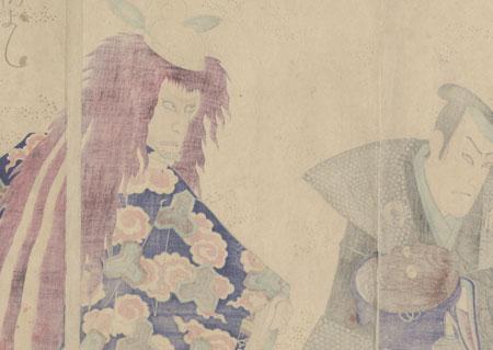 March Play at the Kabuki-za, 1901 by Yoshiiku (1833 - 1904)