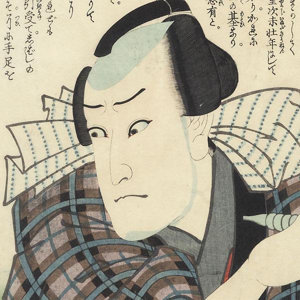 Ichikawa Danzo VI as Shima no Nisaburo, 1864 by Toyokuni III/Kunisada (1786 - 1864)