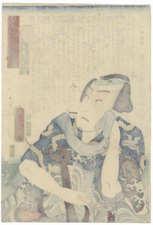 Sawamura Tossho I as Ioka no Sutegoro, 1862 by Toyokuni III/Kunisada (1786 - 1864)